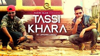 Tassi Khara | Uptown Lokolz | Audio | Kahini Scene Paat