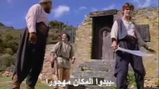 مسلسل سندباد | قصص الف ليلة وليلة | الحلقة 10 | للأطفال و الكبار| مسلسل رمضان | مترجــم