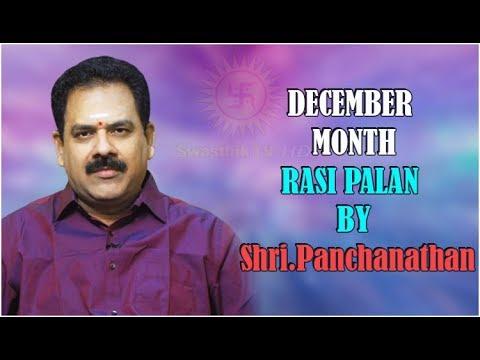 Xxx Mp4 DECEMBER MONTH RASIPALAN BY Dr S PANCHANATHAN PH 9444453693 3gp Sex