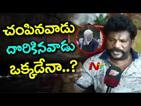 Xxx Mp4 Pranay Father Expresses Doubts Over Criminal Sharma Demands To Tally Finger Prints NTV 3gp Sex