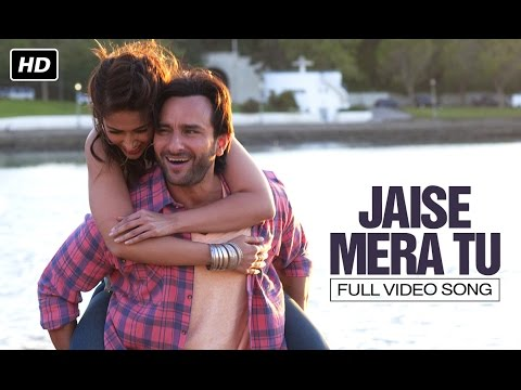 Download Jaise Mera Tu (Full Video Song) | Happy Ending | Saif Ali Khan & Ileana D'Cruz