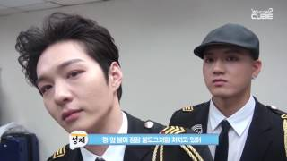 BTOB(비투비) - 대만 콘서트 비하인드 영상(Taiwan concert behind)!