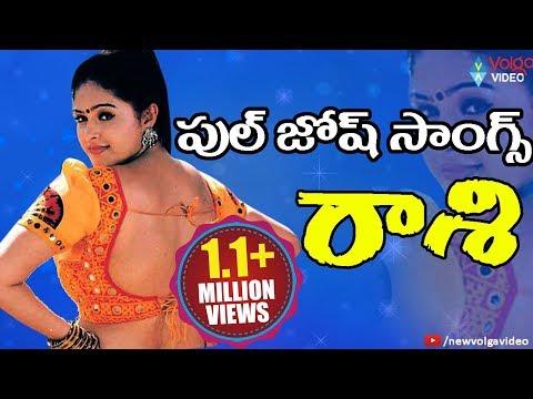 Raasi Full Josh Video Songs - Telugu All Time Super Hit Video Songs - 2016