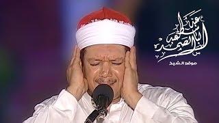 إبن الشيخ عبد الباسط عبد الصمد يتلو القرآن على طريقة والده رحمه الله