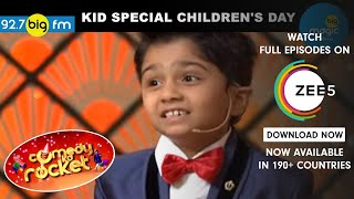 Comedy Ka Rocket | Kid Special Children