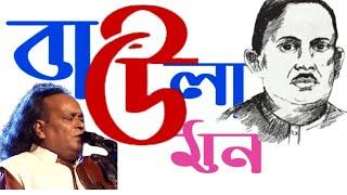 দেখলে ছবি পাগল হবি dekhle chobi pagol hobi by sunil kormokar( jalal geeti)