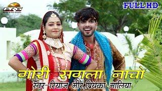 Marwadi DJ Blast Song: Runiche Ro Melo | Riyaz Khan, Priyanka Maliya | Baba Ramdevji Song | 1080p HD