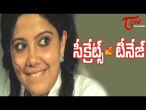 Xxx Mp4 Secrets Of Teenage సీక్రేట్స్ ఆఫ్ టీనేజ్ Full Length Telugu Movie 3gp Sex