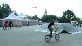 Continental подарила Калуге новый скейт парк