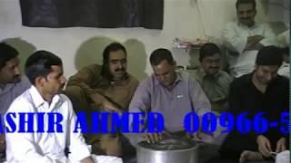five star dvd basrian & dinga kharian gujrat