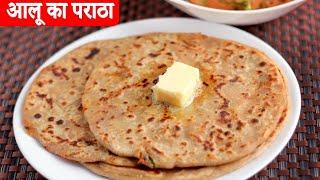 Aloo Paratha Recipe in Hindi- आलू का पराठा - Vegan Indian Recipes - Indian Snacks Recipes-Ep-115