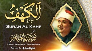 سورة الكهف كاملة | إستمع واقرأ الآيات مع الشيخ عبد الباسط عبد الصمد Surat Al Kahf