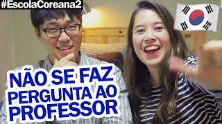 + 12 FATOS SOBRE A ESCOLA COREANA 📝 pt.2