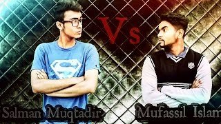 Salman Muqtadir Vs Mufassil Islam (Epic Bangla Rap Battle) | Fusion Productions