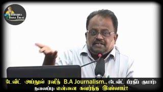 Tamil-Christian Convert to Islam┇Daniel Abdhul Rashed BA Journalism (Daniel Pradeep Kumar)ᴴᴰ┇