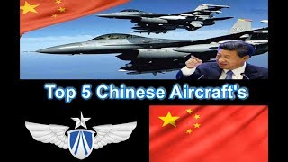 Top 5 Chinese Fighter Aircraft