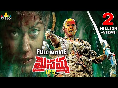 Xxx Mp4 Maisamma IPS Telugu Full Movie Mumaith Khan Prabhakar Sri Balaji Video 3gp Sex
