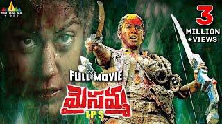 Maisamma IPS | Telugu Latest Full Movies | Mumaith Khan, Prabhakar | Sri Balaji Video