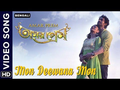 Xxx Mp4 Mon Deewana Mon Video Song Amar Prem Bengali Movie 2016 3gp Sex
