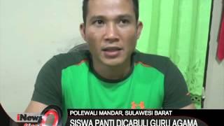 Bejat! Guru Agama cabuli 6 siswanya selama 1 tahun - iNews Siang 18/03