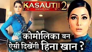 Hina Khan's Look As Komolika in Kasautii Zindagi Kay 2
