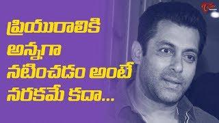 Salman Doesn
