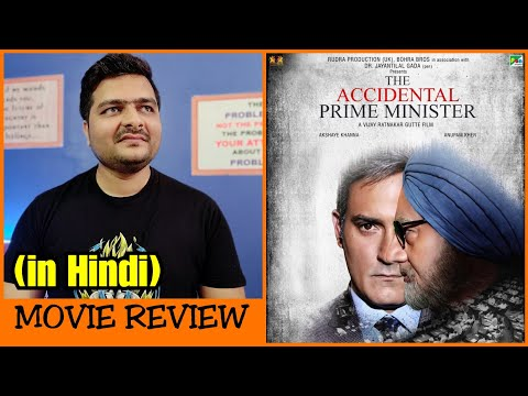 Xxx Mp4 The Accidental Prime Minister Movie Review 3gp Sex
