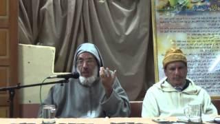 -جمعية  مؤسسة فريد الأنصاري للدراسات العلمية- محاضرة للشيخ عبد الله بن المدني