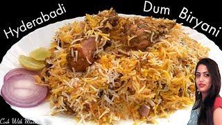 Chicken Dum Biryani-Hyderabadi Chicken Biryani recipe-चिकन बिरयानी-Chicken Biryani Restaurant Style