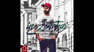 """Mohammad Bibak Ft Elena - """"Ine Zendegi"""" OFFICIAL AUDIO"""