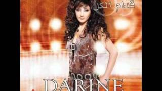 Darine Hadchiti - Edam El Kel 05 / دارين حدشيتي - قدام الكل