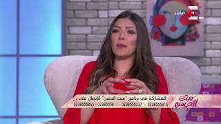 """ست الحسن - إزاي تحمي موبايلك من الهاكر والتجسس مع """"وليد عبدالمقصود"""" استشاري أمن المعلومات"""