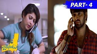 Jadoogadu Full Movie Part 4 || Naga Shourya, Sonarika Bhadoria, Sapthagiri, Prudhvi, Ajay