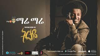 Esubalew Yetayew(የሺ) - Mare Mare(ማሬ ማሬ) - New Ethiopian Music 2017[ Official Audio ]