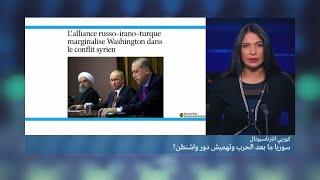 سيد الكرملين والتسويات الدبلوماسية للنزاع السوري؟