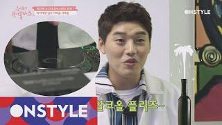 Beautiful life of Jihyo Song 비트 매칭에 맛들린 DJ혁수☆ 드뢉더비트! 알콜 플리즈! 180524 EP.7