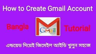 How to Create Gmail Account On Android Device | Bangla Tutorial