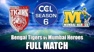 Celebrity Cricket League (CCL6)  Bengal Tigers Vs Mumbai Heroes - Full Match