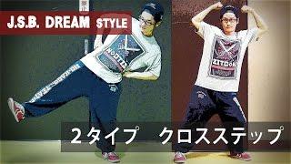J.S.B. DREAM式