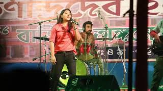 Bhalobasa Jaak | Somlata and The Aces LIVE @FDI School Jalpaiguri | Cockpit | 2018 | 1080p