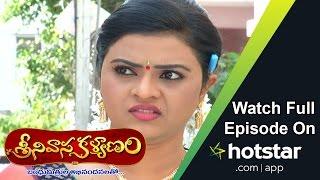 Srinivasa Kalyanam (శ్రీనివాస కళ్యాణం) - Episode 217 ( 15 - December - 15 )