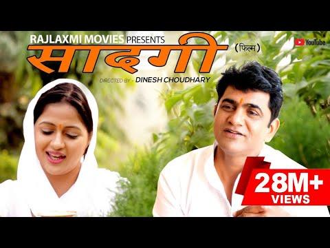 Xxx Mp4 SAADGI सादगी Full Movie 2019 Uttar Kumar Kavita Joshi Dinesh Choudhary Rajlaxmi Movies 3gp Sex