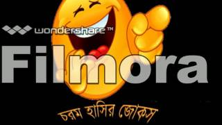 bangla funny video rag day-salman muqtadir চরম হাসির ভিডিও