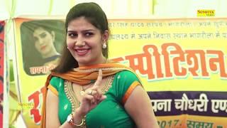 SAPNA NEW SONG || MARJANI KA HUSAN || मरजानी के हुसन का लाडा || SAPNA NEW DANCE 2017 | SAPNA DANCE
