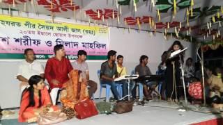 Papia sorkar   Bondu amar perm o kala monta boro bhula bala go sylhety folk song