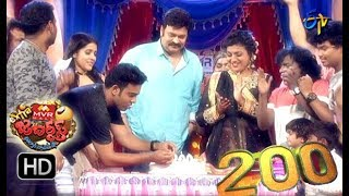 Extra Jabardasth   200 Episode Special   10th August 2018   Latest Promo