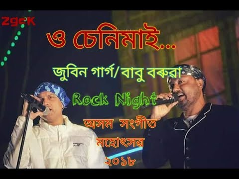 Xxx Mp4 O Senimai By Zubeen Garg Amp Babu Baruah Assam Mobile Music Aword 2018 3gp Sex
