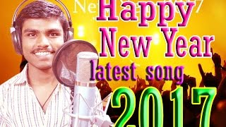 images Happy New Year Song 2017 Harsh Jha