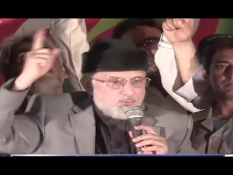 Tahir Ul Qadri Jalsa Dharna Live from Mall Road Lahore 17 June 2016