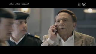 بجملتين فقط يُصلح عدلي علام مقالة عن وزارة الداخلية ! #عفاريت_عدلي_علام #رمضان_يجمعنا